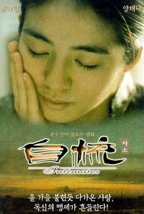 Assistir Intimates Online Grátis Dublado Legendado (Full HD, 720p, 1080p) | Jacob Cheung | 1997