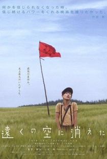 Assistir Into the Faraway Sky Online Grátis Dublado Legendado (Full HD, 720p, 1080p) | Isao Yukisada | 2007