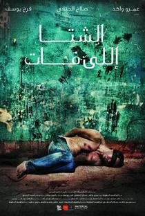 Assistir Inverno da Desilusão Online Grátis Dublado Legendado (Full HD, 720p, 1080p) | Ibrahim El-Batout | 2012