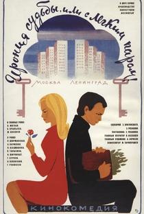 Assistir Ironia do Destino Online Grátis Dublado Legendado (Full HD, 720p, 1080p) | Eldar Ryazanov | 1975