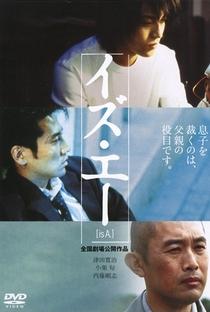 Assistir [Is A.] Online Grátis Dublado Legendado (Full HD, 720p, 1080p) | Ken'ichi Fujiwara | 2004