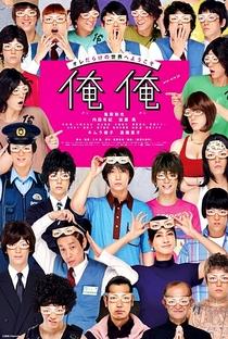 Assistir It's Me, It's Me Online Grátis Dublado Legendado (Full HD, 720p, 1080p)   Satoshi Miki   2013
