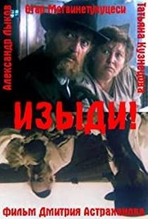 Assistir Izydi! Online Grátis Dublado Legendado (Full HD, 720p, 1080p)   Dmitry Astrakhan   1991