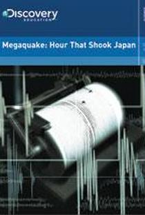 Assistir Japão: Catástrofe Imprevista Online Grátis Dublado Legendado (Full HD, 720p, 1080p) | Christina Bavetta
