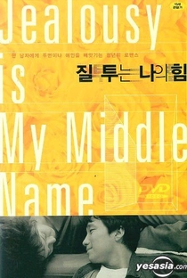 Assistir Jealousy Is My Middle Name Online Grátis Dublado Legendado (Full HD, 720p, 1080p) | Park Chan-Ok | 2003