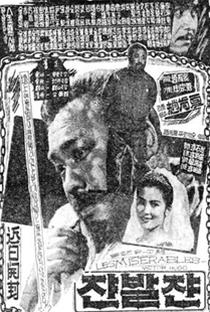 Assistir Jean Valjean Online Grátis Dublado Legendado (Full HD, 720p, 1080p) | Seung-ha Jo | 1961