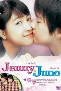 Assistir Jenny, Juno Online Grátis Dublado Legendado (Full HD, 720p, 1080p) | Ho-joon Kim | 2005