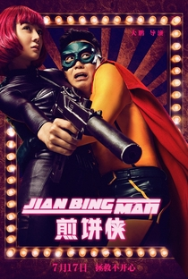 Assistir Jian Bing Man Online Grátis Dublado Legendado (Full HD, 720p, 1080p) | Dong Chengpeng | 2015