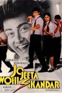 Assistir Jo Jeeta Wohi Sikandar Online Grátis Dublado Legendado (Full HD, 720p, 1080p)   Mansoor Khan (I)   1992