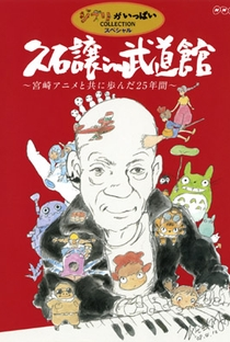 Assistir Joe Hisaishi - Studio Ghibli Concert 2008 Online Grátis Dublado Legendado (Full HD, 720p, 1080p) |  | 2008