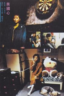 Assistir Just Like Weather Online Grátis Dublado Legendado (Full HD, 720p, 1080p) | Allen Fong | 1986