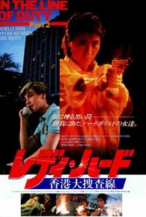 Assistir Justiça em Dose Dupla Online Grátis Dublado Legendado (Full HD, 720p, 1080p) | Corey Yuen | 1985