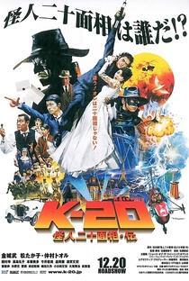 Assistir K-20: Legend of the Mask Online Grátis Dublado Legendado (Full HD, 720p, 1080p) | Shimako Sato | 2008
