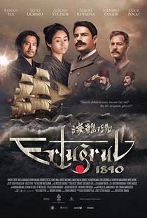 Assistir Kainan 1890 Online Grátis Dublado Legendado (Full HD, 720p, 1080p) | Mitsutoshi Tanaka | 2015