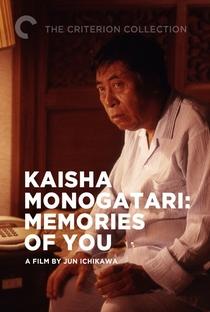 Assistir Kaisha monogatari: Memories of You Online Grátis Dublado Legendado (Full HD, 720p, 1080p) | Jun Ichikawa (I) | 1988