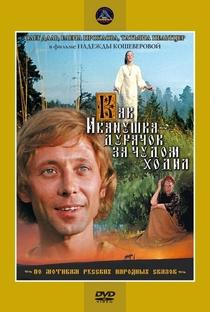 Assistir Kak Ivanushka-durachok za chudom khodil Online Grátis Dublado Legendado (Full HD, 720p, 1080p)   Nadezhda Kosheverova   1977