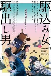 Assistir Kakekomi Online Grátis Dublado Legendado (Full HD, 720p, 1080p) | Masato Harada | 2015