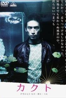 Assistir Kakuto Online Grátis Dublado Legendado (Full HD, 720p, 1080p) | Yusuke Iseya | 2002