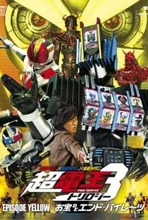 Assistir Kamen Rider × Kamen Rider × Kamen Rider The Movie: Cho-Den-O Trilogy – Episode Yellow: Treasure de End Pirates Online Grátis Dublado Legendado (Full HD, 720p, 1080p) | Takayuki Shibasaki | 2010