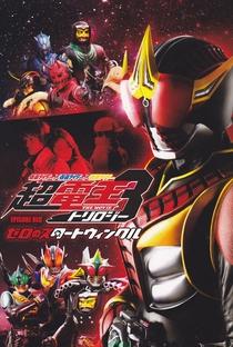 Assistir Kamen Rider × Kamen Rider × Kamen Rider The Movie: Cho-Den-O Trilogy - Episode Red: Zero no Star Twinkle Online Grátis Dublado Legendado (Full HD, 720p, 1080p)   Osamu Kaneda   2010