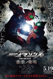 Assistir Kamen Rider Amazons: The Last Judgement Online Grátis Dublado Legendado (Full HD, 720p, 1080p) | Hidenori Ishida | 2018