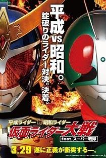 Assistir Kamen Rider Wars Online Grátis Dublado Legendado (Full HD, 720p, 1080p)      2014