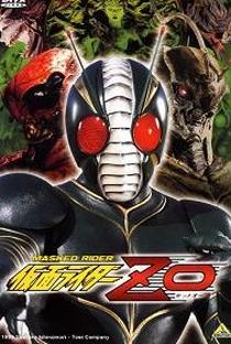 Assistir Kamen Rider ZO Online Grátis Dublado Legendado (Full HD, 720p, 1080p)   Keita Amemiya   1993