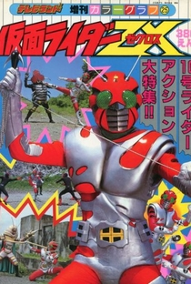 Assistir Kamen Rider ZX - Kamen Riders Todos Juntos Online Grátis Dublado Legendado (Full HD, 720p, 1080p) |  | 1984