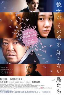 Assistir Kanojo ga Sono Mei wo Shiranai Toritachi Online Grátis Dublado Legendado (Full HD, 720p, 1080p) | Kazuya Shiraishi | 2017