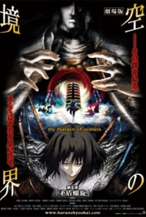 Assistir Kara no Kyoukai: Espiral do Paradoxo Online Grátis Dublado Legendado (Full HD, 720p, 1080p) | Takayuki Hirao | 2008