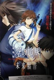 Assistir Kara no Kyoukai: Evangelho Futuro Online Grátis Dublado Legendado (Full HD, 720p, 1080p)      2013
