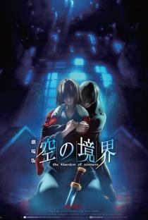 Assistir Kara no Kyoukai : Investigação sobre um assassinato (parte 2) Online Grátis Dublado Legendado (Full HD, 720p, 1080p) | Shinsuke Takizawa | 2009