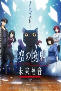 Assistir Kara no Kyoukai: Mirai Fukuin - Extra Chorus Online Grátis Dublado Legendado (Full HD, 720p, 1080p) | Ei Aoki | 2013