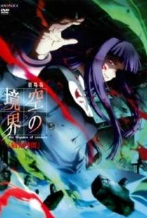 Assistir Kara no Kyoukai : Sentindo a Dor Constante Online Grátis Dublado Legendado (Full HD, 720p, 1080p) | Mitsuru Obunai | 2008
