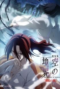 Assistir Kara no Kyoukai : Templo do Vazio Online Grátis Dublado Legendado (Full HD, 720p, 1080p) | Shinichi Takiguchi | 2008