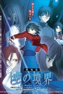 Assistir Kara no Kyoukai : Visão Elevada Online Grátis Dublado Legendado (Full HD, 720p, 1080p)   Ei Aoki   2007