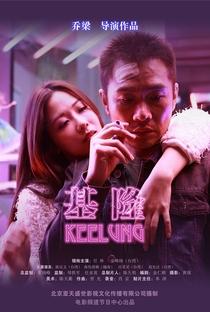Assistir Keelung Online Grátis Dublado Legendado (Full HD, 720p, 1080p) | Liang Qiao (II) | 2014