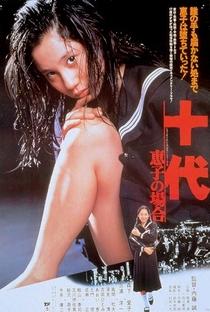 Assistir Keiko: Fall of a Teenager Online Grátis Dublado Legendado (Full HD, 720p, 1080p) | Makoto Naitô | 1979