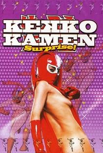 Assistir Kekkô Kamen: Surprise Online Grátis Dublado Legendado (Full HD, 720p, 1080p) | Takafumi Nagamine | 2004