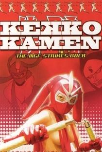 Assistir Kekko Kamen: The MGF Strikes Back Online Grátis Dublado Legendado (Full HD, 720p, 1080p) | Takafumi Nagamine | 2004