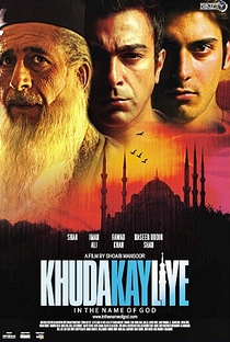 Assistir Khuda Kay Liye Online Grátis Dublado Legendado (Full HD, 720p, 1080p) | Shoaib Mansoor | 2007