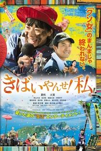 Assistir Kibaiyanse! Watashi Online Grátis Dublado Legendado (Full HD, 720p, 1080p) | Masaharu Take | 2019