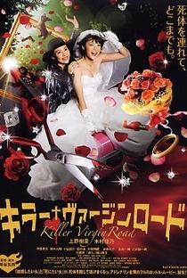 Assistir Killer Bride's Perfect Crime Online Grátis Dublado Legendado (Full HD, 720p, 1080p)   Gorô Kishitani   2009