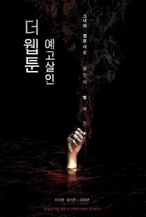 Assistir Killer Toon Online Grátis Dublado Legendado (Full HD, 720p, 1080p) | Kim Yong-Gyun | 2013