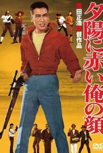 Assistir Killers on Parade Online Grátis Dublado Legendado (Full HD, 720p, 1080p) | Masahiro Shinoda (I) | 1961