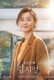Assistir Kim Ji-Young: Born 1982 Online Grátis Dublado Legendado (Full HD, 720p, 1080p)   Kim Do-Young   2019