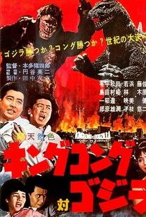 Assistir King Kong vs. Godzilla Online Grátis Dublado Legendado (Full HD, 720p, 1080p) | Ishirō Honda | 1962