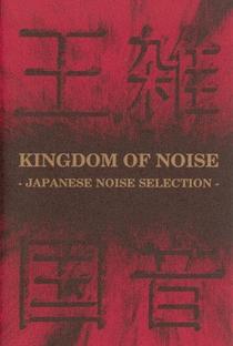 Assistir Kingdom of Noise: Japanese Noise Selection Online Grátis Dublado Legendado (Full HD, 720p, 1080p) |  | 1993