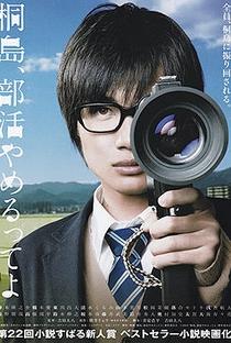Assistir Kirishima, Bukatsu Yamerutteyo Online Grátis Dublado Legendado (Full HD, 720p, 1080p) | Daihachi Yoshida | 2012