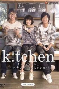 Assistir Kitchen Online Grátis Dublado Legendado (Full HD, 720p, 1080p) | Ji-Yeong Hong (II) | 2009